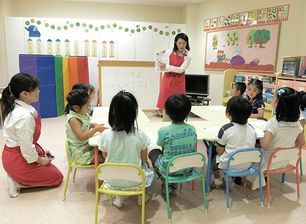 幼児教室画像